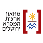 Bible Lands Museum Jerusalem logo