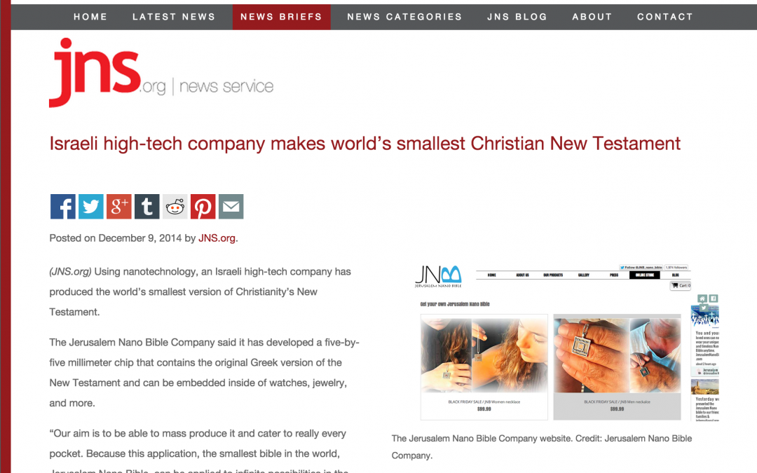 JNS: Israeli high-tech company makes world's smallest Christian New Testament