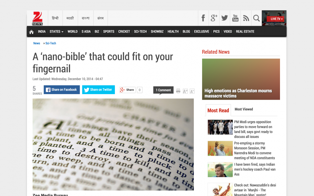 2 News India: A 'nano-bible' that could fit on your fingernail