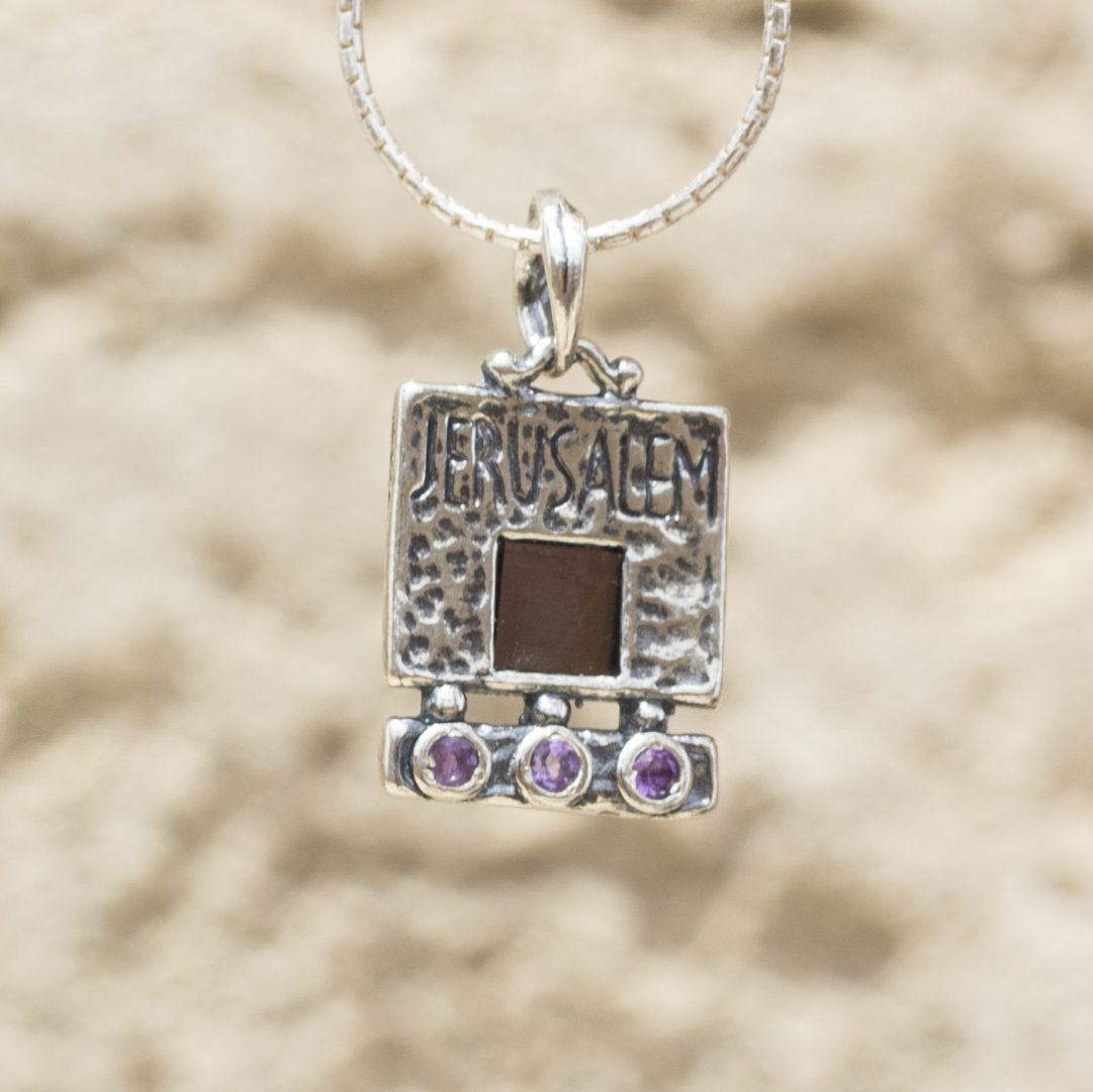 GEM STONE NANO HEBREW BIBLE