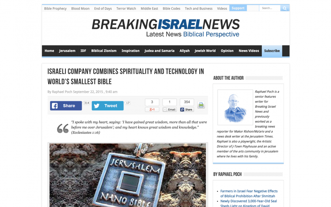 Breaking Israel News: Israeli Company Combines Spirituality and Technology In World's Smallest Bible