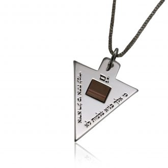 Silver pendant with a quote from Psalms Old Hebrew Bible (Tanakh)