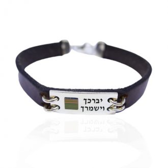 nano bible leather bracelet with a blessing New Testament